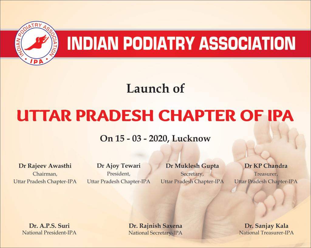 15th March 2020 Launch of Lucknow Chapter of IPA in Uttar Pradesh